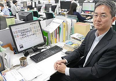 明治30年創業の実業之日本社がAIエンジニアを「年収5000万円」で募集するワケ - エキサイトニュース(1/3)
