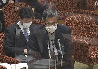 「危機感 共有なければ医療ひっ迫深刻に」政府分科会 尾身会長 | 新型コロナウイルス | NHKニュース