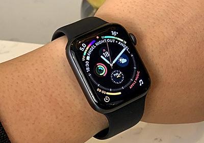 速報!使ってわかったApple Watch衝撃進化 | スマホ・ガジェット | 東洋経済オンライン | 経済ニュースの新基準