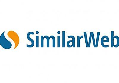 他人のサイトのアクセス解析が勝手にできるSimilarWebが凄すぎる!秘密情報が全部見えてるぞ! | 面白ニュース!netgeek