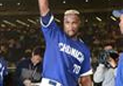 【G封一問一答】完封した中日・ガルシア「野球人生で初めてなのでうれしいです」  - 野球 - SANSPO.COM(サンスポ)