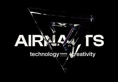 Airnauts – Creativity meets technology