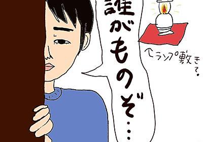 【佐藤春夫の詩】「少年の日」がやや怪しいという話。~そのランプ敷、誰がものぞ… - みなみ風の吹く裏庭で。