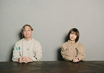 竹達彩奈×クラムボン ミトに聞く、歌手と音楽作家の理想的な関係性 「10年20年、大切に歌っていける曲を作っていきたい」 - Real Sound|リアルサウンド