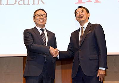 ソフトバンク、ヤフーを子会社に 通信依存脱却狙う  :日本経済新聞