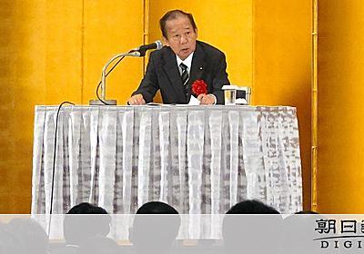 二階氏、日中関係「誰が考えても春」 習氏訪日に期待感:朝日新聞デジタル
