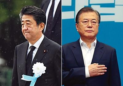 韓国政府、日本の対話拒否・侮辱的反応にGSOMIA終了の正攻法を選んだ : 政治•社会 : hankyoreh japan