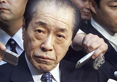 野中広務氏が映した自民党の「強さ」と「弱さ」   国内政治   東洋経済オンライン   経済ニュースの新基準