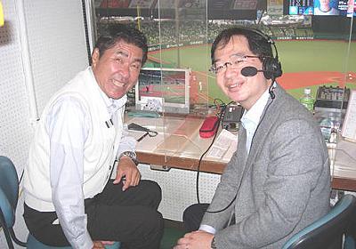 「複雑怪奇」ラジオのプロ野球中継に潜入 委託か局間かNRNか - プロ野球 : 日刊スポーツ