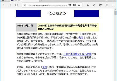 三島由紀夫や志賀直哉、川端康成らの作品が青空文庫で公開されるのは20年先に - 窓の杜