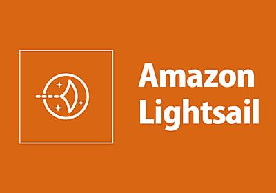 プライベートなコンテナイメージを Amazon Lightsail コンテナサービスで使う | Developers.IO