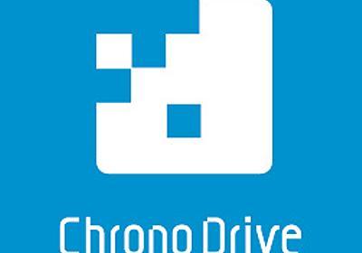 新人コーダーに知っておいて欲しいリダイレクトの基本|クロノドライブ