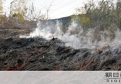 「ボタ山」、2年間燃え続ける 消す方法は見つからず:朝日新聞デジタル