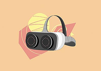 "VRは生活を変えるのか。それとも""期待外れ""なのか?:WIRED GUIDE ヴァーチャル・リアリティ編 WIRED.jp"