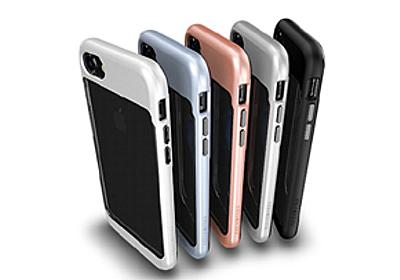 KODAWARI、iPhone8/7向け耐衝撃ケース「Sentinel Contour Case」を取り扱い開始 - ITmedia Mobile