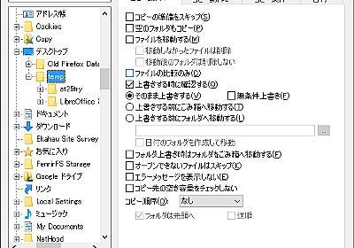 「CopyExt - 拡張コピー」などの作者h_tosh氏が逝去 - 窓の杜