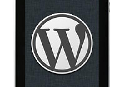 WordPress Coding on Your iPad