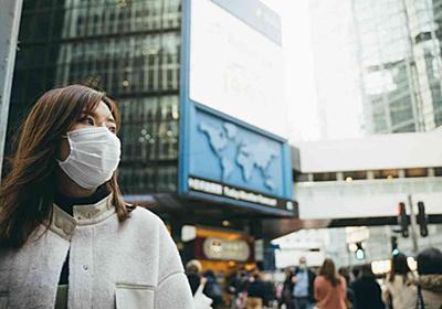 「コロナは陰謀」と信じる人々を生む深刻な病巣 | コロナ後を生き抜く | 東洋経済オンライン | 経済ニュースの新基準
