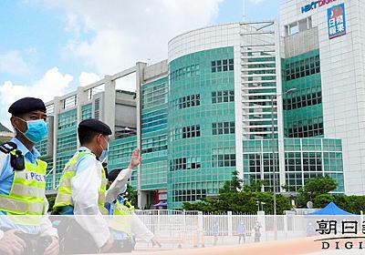 香港紙「リンゴ日報」廃刊 民主派メディア、26年で幕:朝日新聞デジタル