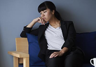自己肯定感が低い人に表れる危ない5つの特徴   リーダーシップ・教養・資格・スキル   東洋経済オンライン   経済ニュースの新基準