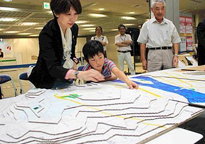 宮城)段ボールのジオラマで地形を体感 仙台で防災授業:朝日新聞デジタル