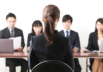 「ググる就活」が生んだ罪--元Google人事が抱く「日本の就活」の違和感 - CNET Japan