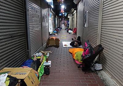 商店街で野宿する〜東急沿線さんぽ :: デイリーポータルZ