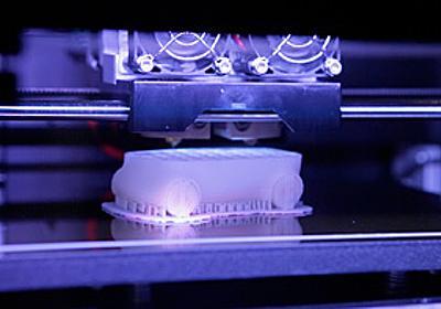 Honda | Hondaの歴代コンセプトカーの3Dデータを公開 —3DプリンターでHondaの「ものづくり」を体験—