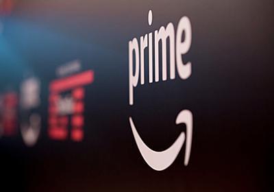 速報:アマゾンがプライム会員費を値上げ、年4900円/月500円に。4月12日から - Engadget 日本版