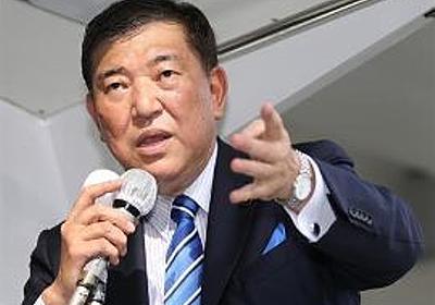 【自民総裁選】石破氏「万引しないと暮らせない人も働ける環境を」   保守速報
