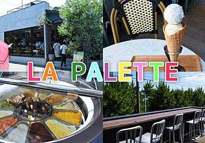 『LA PALETTE(ラパレット)』用宗の海風浴びる静岡食材ジェラートショップ! - 静岡市観光&グルメブログ『みなと町でも桜は咲くら』