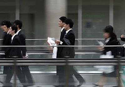 大学生のインターン参加が急増した結果、ゼミ合宿ができなくなった話(藤田 結子) | 現代ビジネス | 講談社(1/5)
