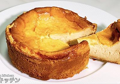 ねっとり濃厚!簡単なのにカフェ風『キャラメルチーズケーキ』の作り方 - てぬキッチン