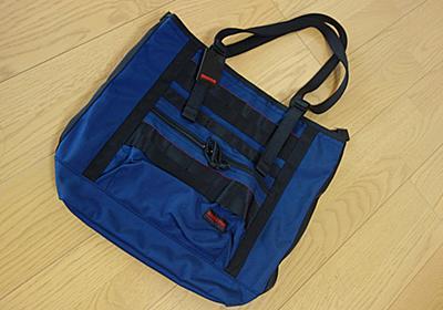 BRIFINGのトートバッグを買いました | Blog.IKUBON.com