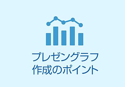 データサイエンス・スクール/ビジネスに役立つ統計講座