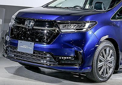 マジかよ…… さらば超名門車オデッセイ!!  2021年内3車種販売終了でホンダ大改革の行方 - 自動車情報誌「ベストカー」