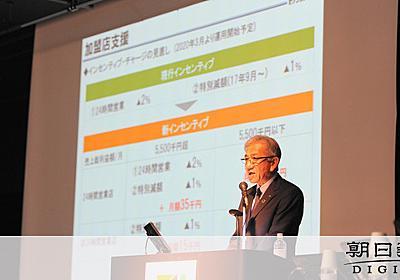 「セブンは既存店に大投資」 大量閉鎖、会見の一問一答:朝日新聞デジタル