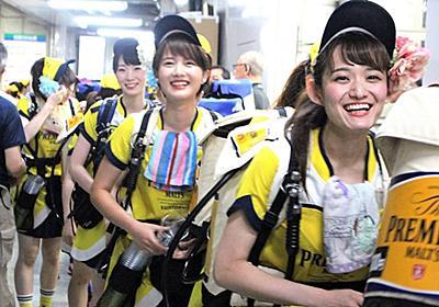 球場「ビール売り子」たちの可憐でアツい戦い   日本野球の今そこにある危機   東洋経済オンライン   経済ニュースの新基準