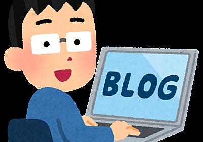 自称プロブロガーに釣られないで! - wanichan's blog