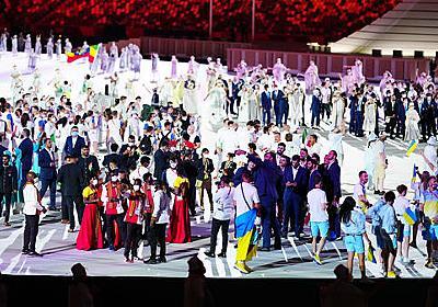 韓国テレビ局が開会式の不適切映像で謝罪 ウクライナ紹介にチェルノブイリ - 東京オリンピック2020 : 日刊スポーツ