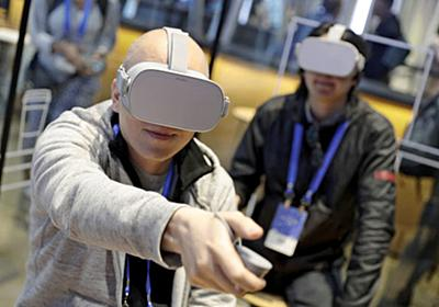 VR機器に価格破壊の波 フェイスブック系2万円台 :日本経済新聞
