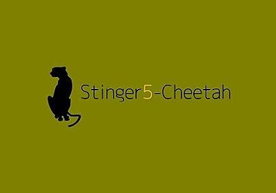 WordPressワードプレス無料テーマ Stinger5 Cheetah インストールと設定