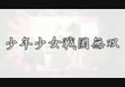【ゼブラ】千本桜 feat.ytrを騒がしく歌ったらこうなった【ytr】