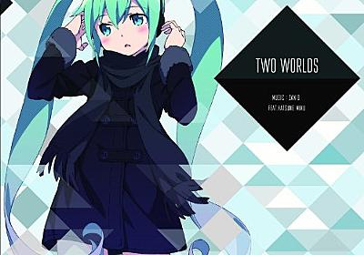 Amazon.co.jp: TWO WORLDS: ZANIO, HASH(0x7247da8): Music