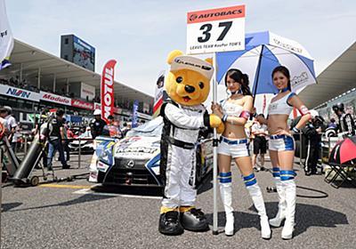 """F1の""""グリッドガール""""廃止で日本の""""レースクイーン""""も論争 【 F1-Gate.com 】"""