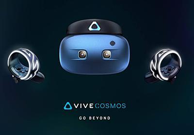HTC VIVE、「VIVE Pro Eye」、「VIVEPORT Infinity」、「VIVE COSMOS」をCES2019で発表|HTC NIPPON株式会社のプレスリリース