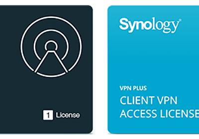 Synology、Wi-FiルーターのVPN Plusライセンスを無償提供 - INTERNET Watch