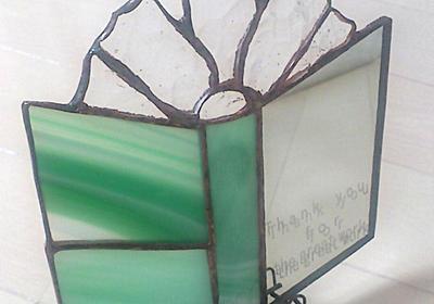 神戸「世界一のクリスマスツリー」について個人的に思うこと(※追記あり) | 有川ひろと覚しき人の『読書は未来だ!』