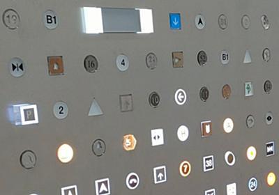 「1000のボタン」が押し放題の工場見学が好奇心をそそる。「押すなよ!」の逆をゆく企業の試み【写真】