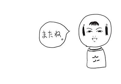 渋沢栄一の新一万円札、印刷開始。 - この世界の不思議